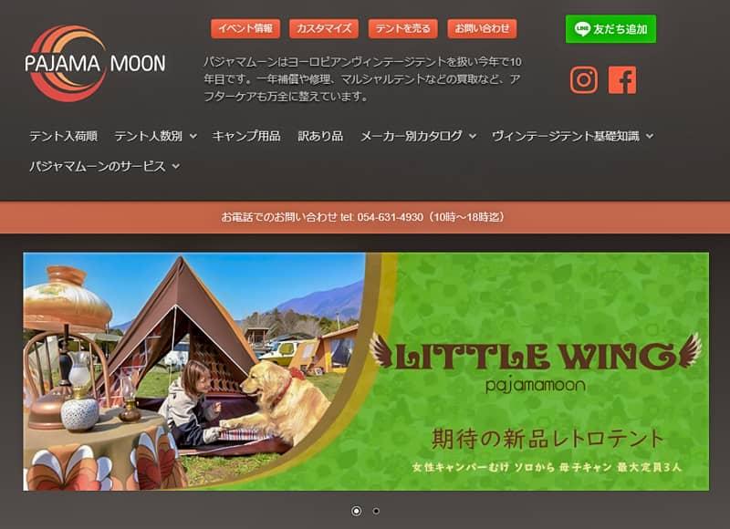 https://camp-quests.com//wp-content/uploadsSnapCrab_NoName_2020-7-7_2-12-36_No-00