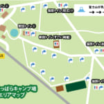 【ふもとっぱらキャンプ場】エリアマップ付き写真で解説!特徴・おすすめエリア・注意点・ベストポジション