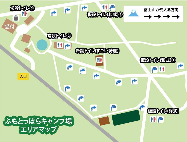 ふもとっぱらキャンプ場エリアマップ