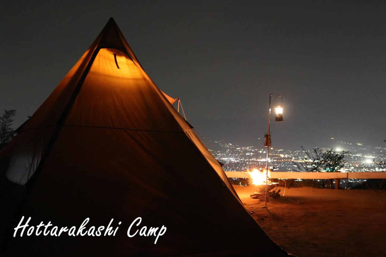 ほったらかしキャンプ場 夜景とサーカスTC