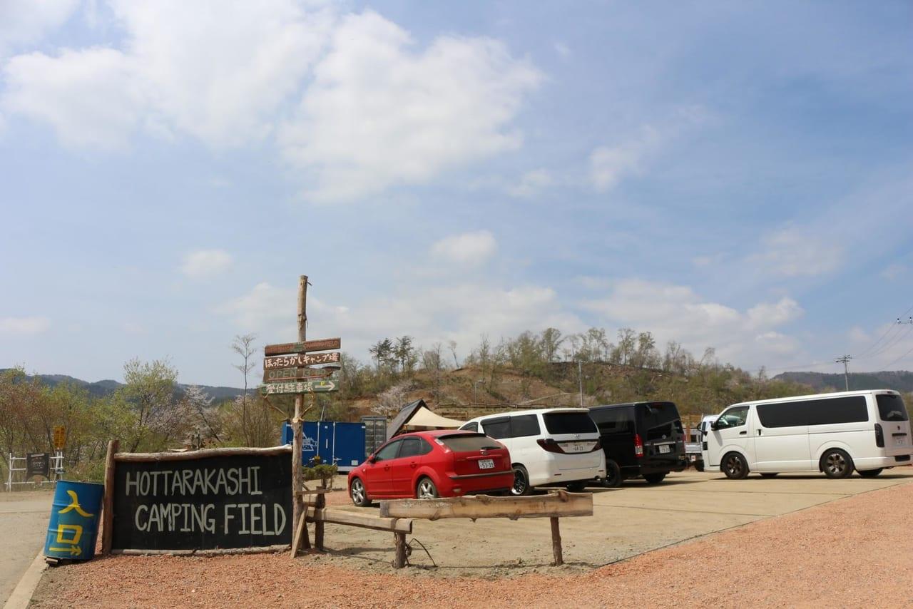 ほったらかしキャンプ場の駐車場