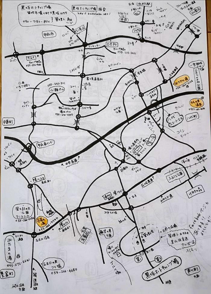 /キャンプ場周辺の地図