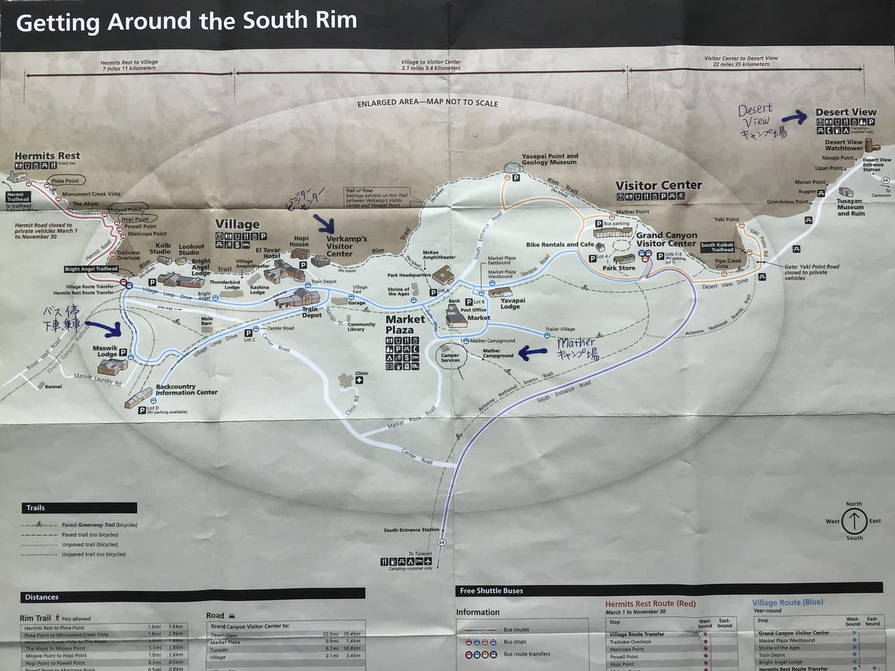 /グランドキャニオンの地図