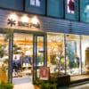 渋谷原宿から歩いて行けるアウトドアショップ・キャンプ用品店19選