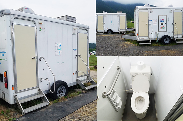 /トレーラー型洋式トイレ