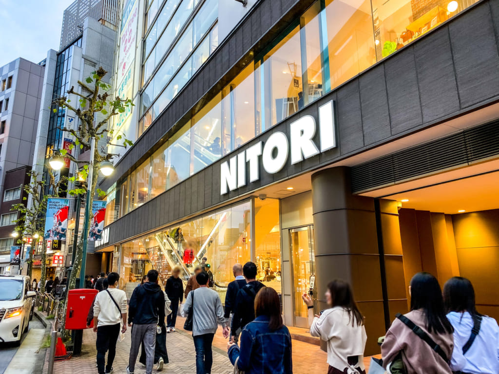 /ニトリ渋谷公園通り店の外観-1024x768