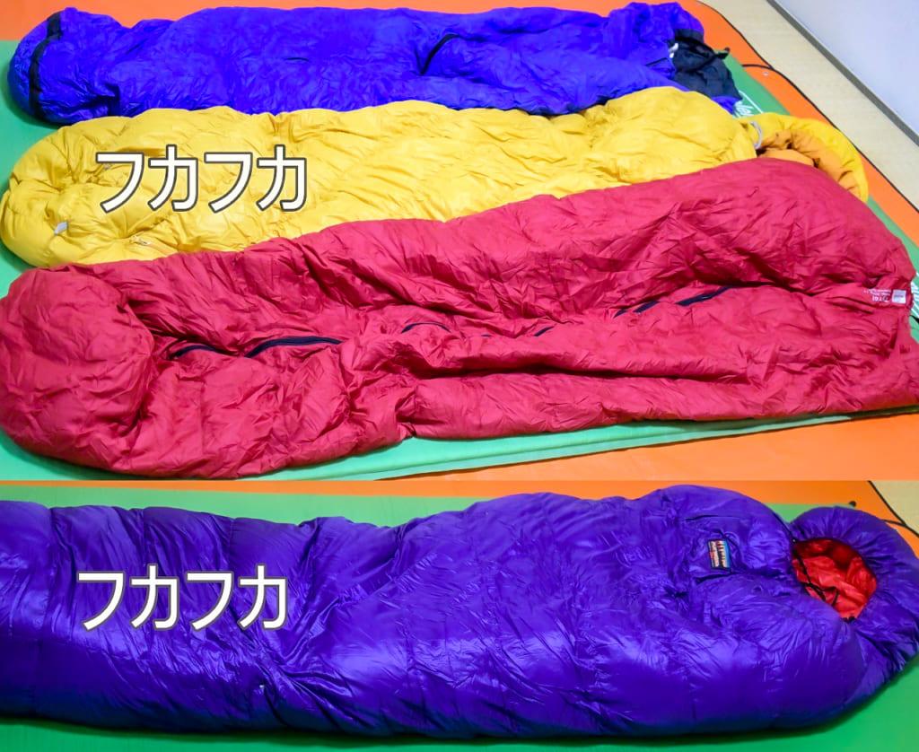 フカフカの冬用シュラフと夏用シュラフ-1024x838