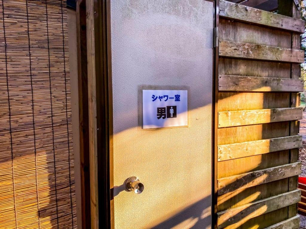 /ホウリーウッズ久留里キャンプ村のシャワー設備-1-1024x768
