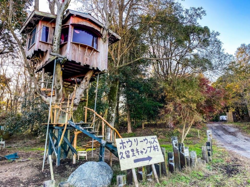 ホウリーウッズ久留里キャンプ村で真冬のバイクソロハンモック泊!【徹底解説付き】
