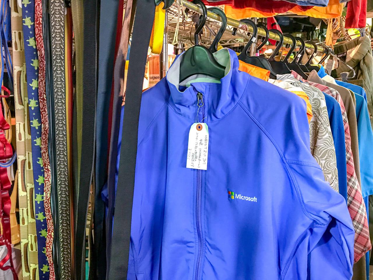 /マイクロソフトの古い社員服