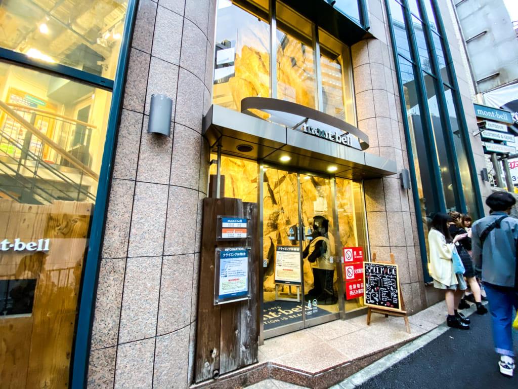 /モンベル渋谷店外観-1024x768