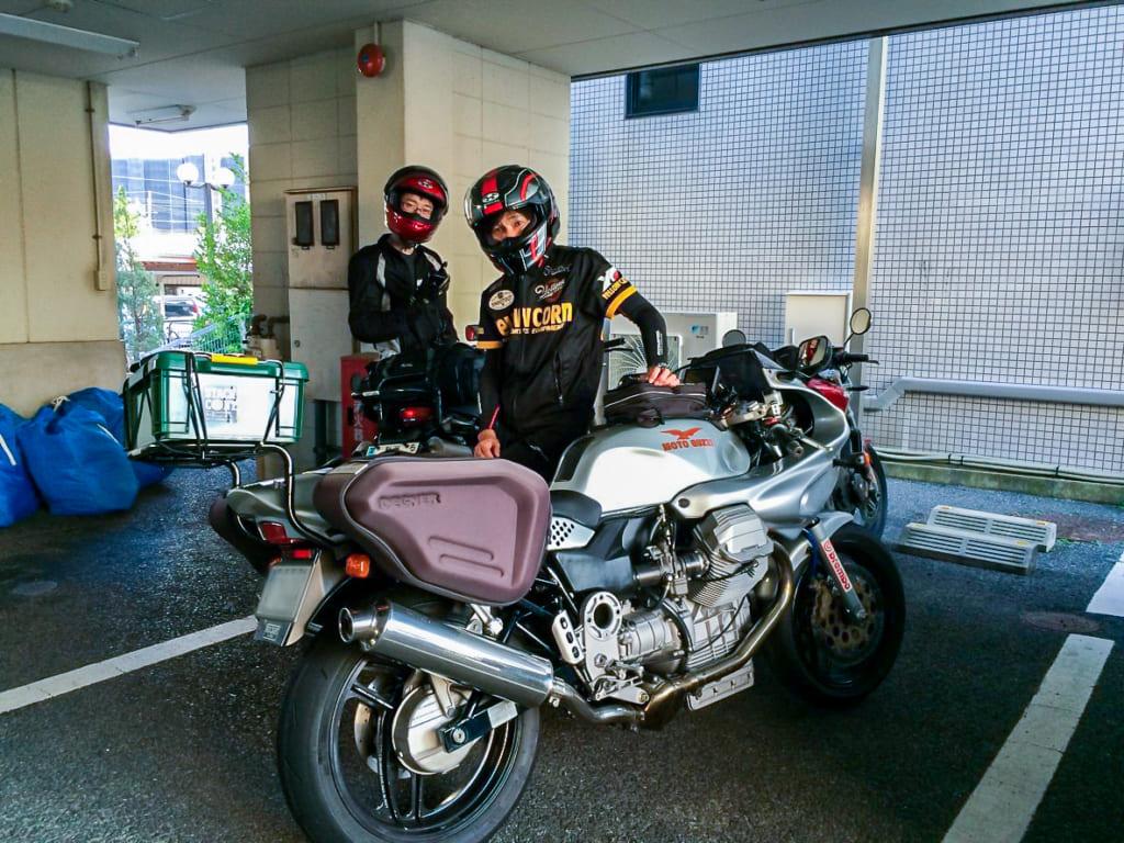 /三田サミットホテルの駐車場にて-1024x768