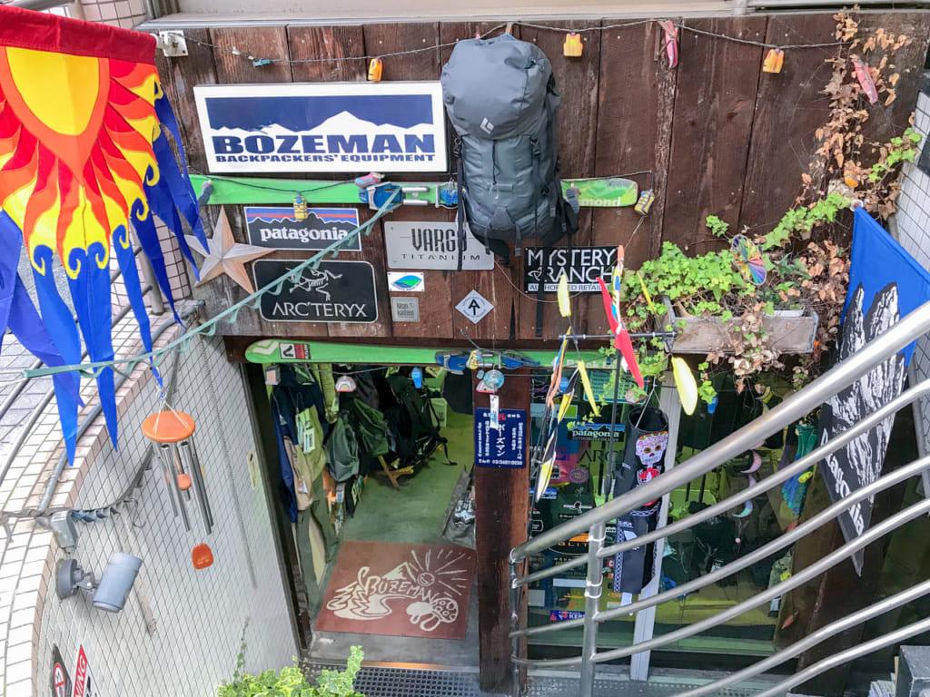 下北沢で人気のアウトドアショップ「ボーズマン」を君は知ってるか!?