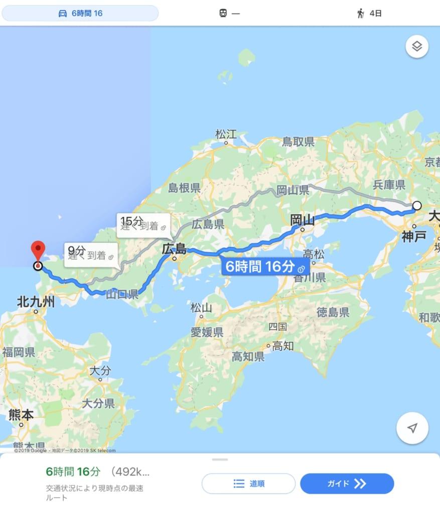 /二日目のルート1-877x1024