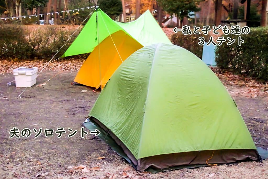 /別居スタイルのキャンプ-1024x682