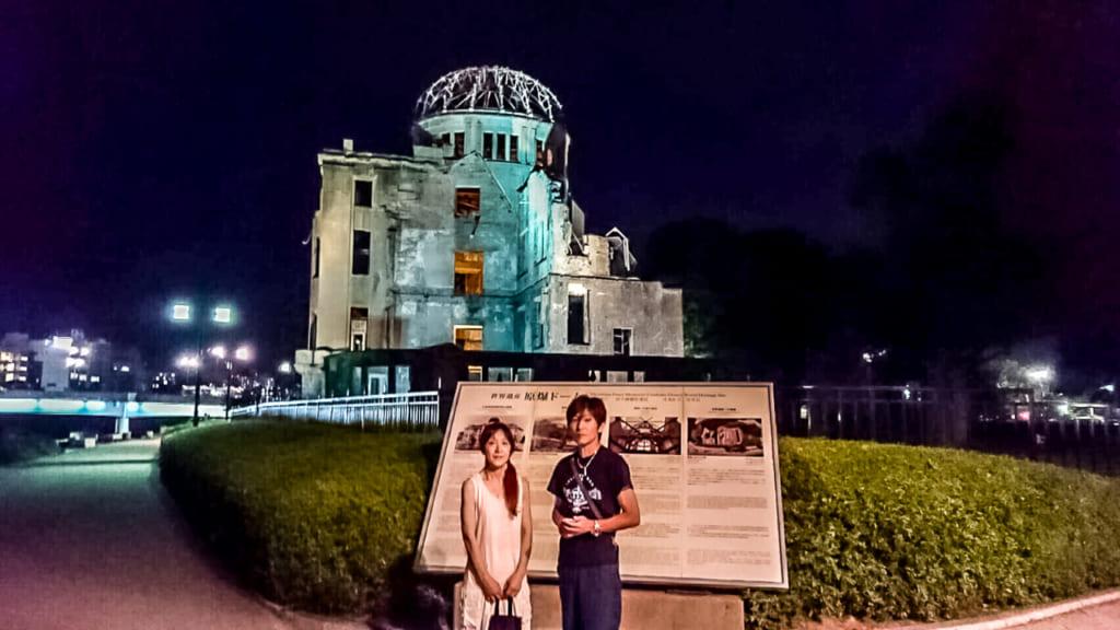 /夜の平和記念公園-1024x576