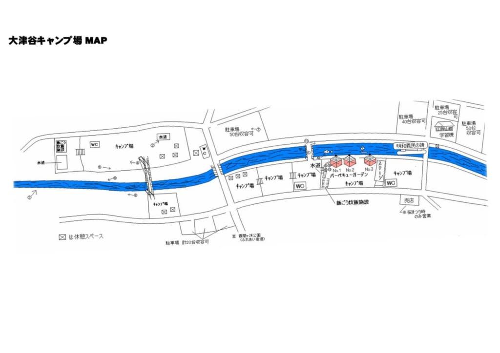 /大津谷公園キャンプ場マップ-1024x724