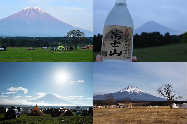 /富士山が見える。