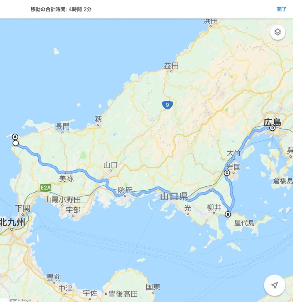 /山口の三大橋観光ルート1-993x1024