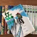 登山を始める前にぜひ読んでおきたい山岳漫画「岳」