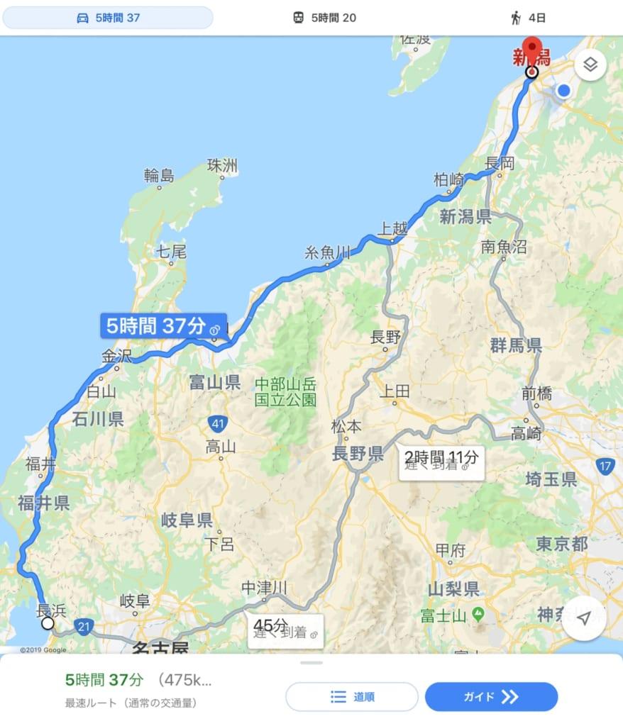 /帰り最終日ルート1-878x1024