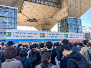 東京モーターショーの様子