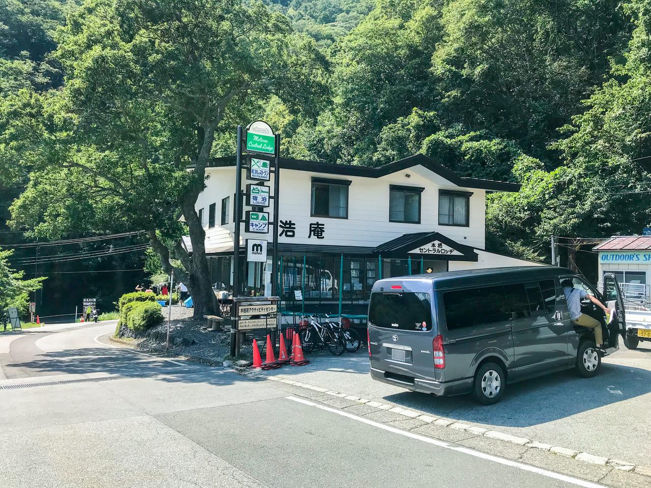 /浩庵キャンプ場セントラルロッヂの外観