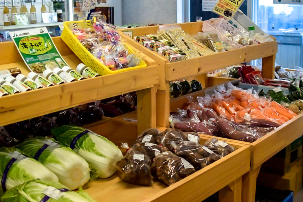 /海の駅九十九里浜で売られている野菜-1024x682