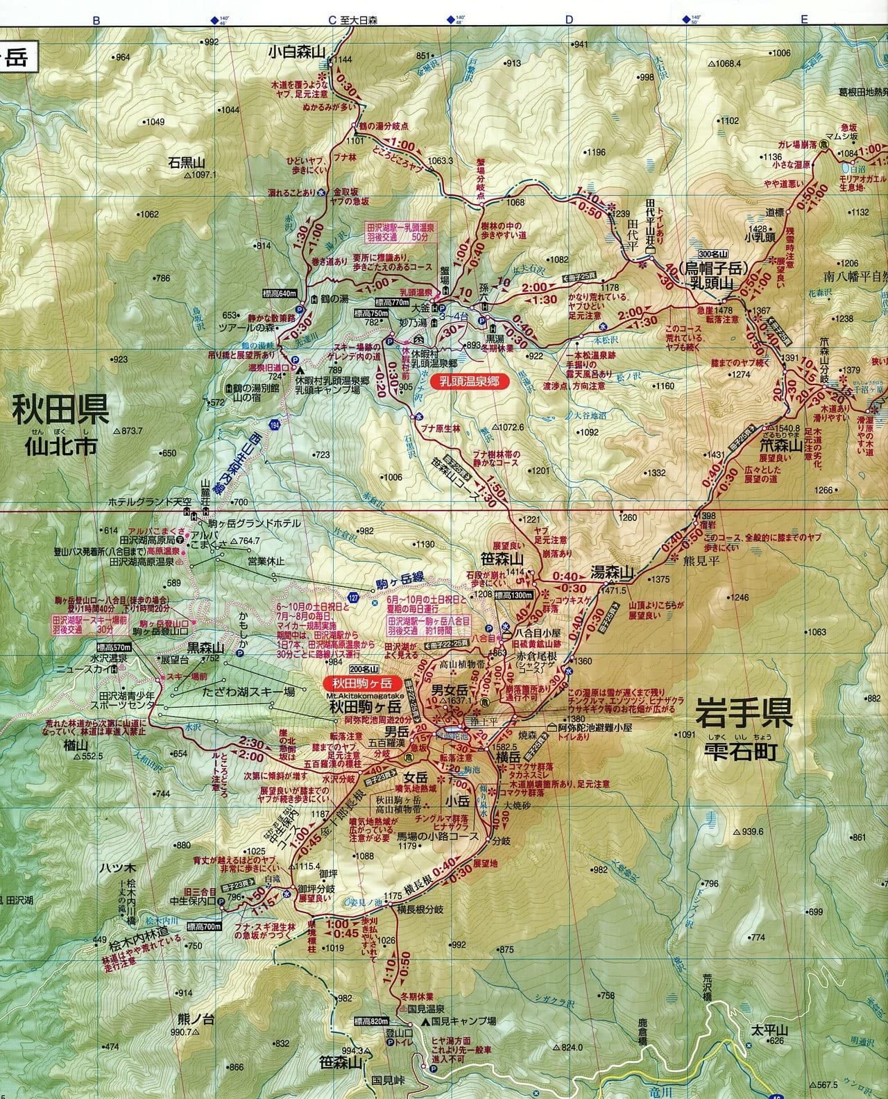 /秋田駒ヶ岳と烏帽子岳のルート地図