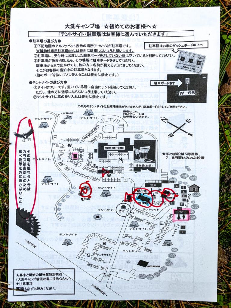 /管理棟で貰えるキャンプ場の案内図-768x1024