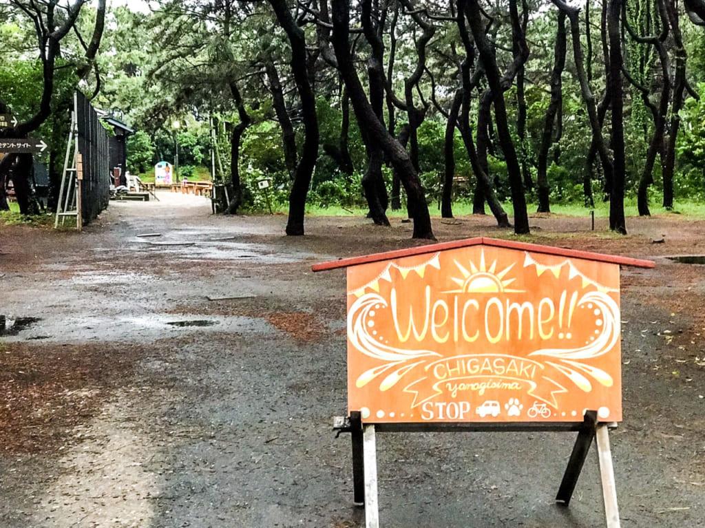 /茅ヶ崎柳島キャンプ場はファミリーにおすすめ-1024x767