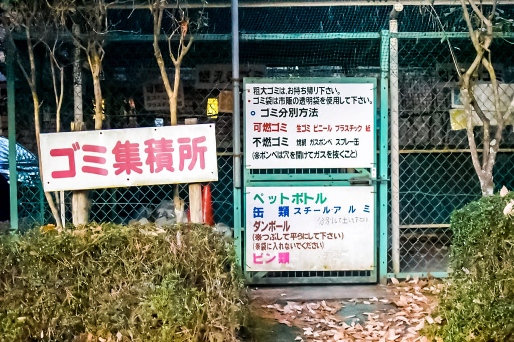 /那須野が原公園オートキャンプ場のゴミ収集所-1024x682