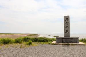 野付半島の石碑