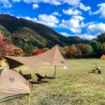 【福井】麻那姫湖青少年旅行村キャンプ場で県内一の紅葉を満喫!