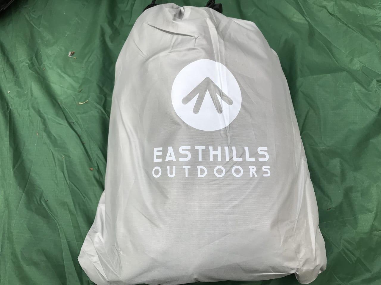 /1111-easthills-tarp-storage