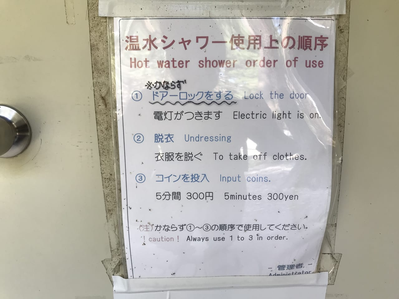 /1111-motosukocampfield02