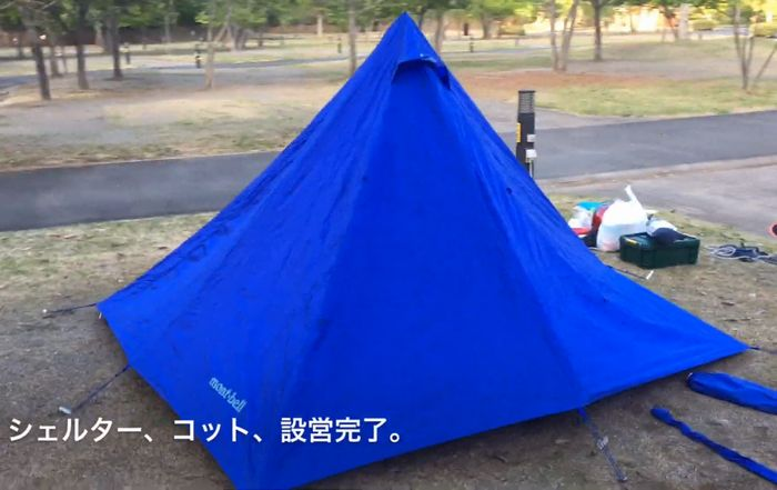/1228-mont-bell-tent