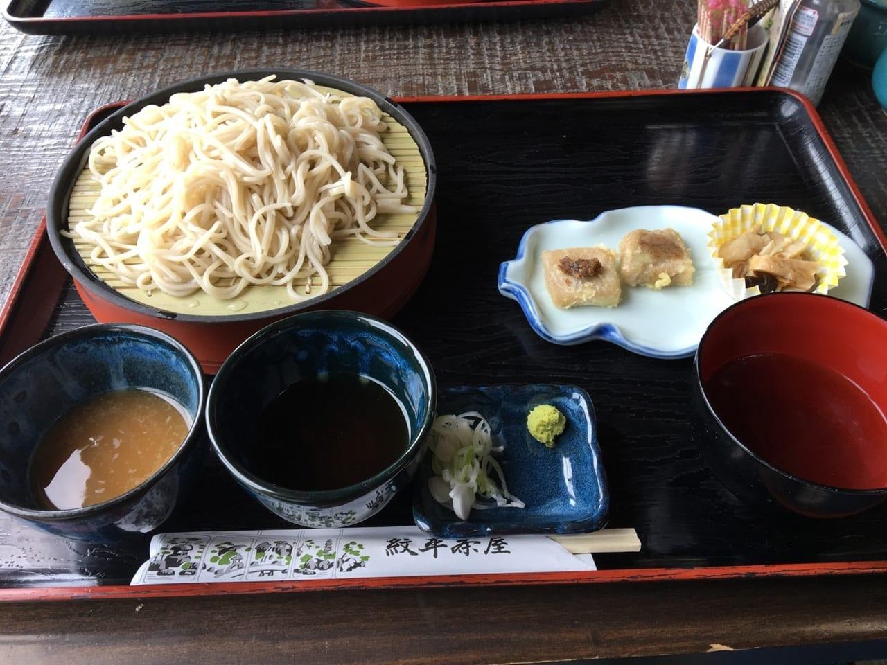 /1247-nishiaizu-soba-restaurant