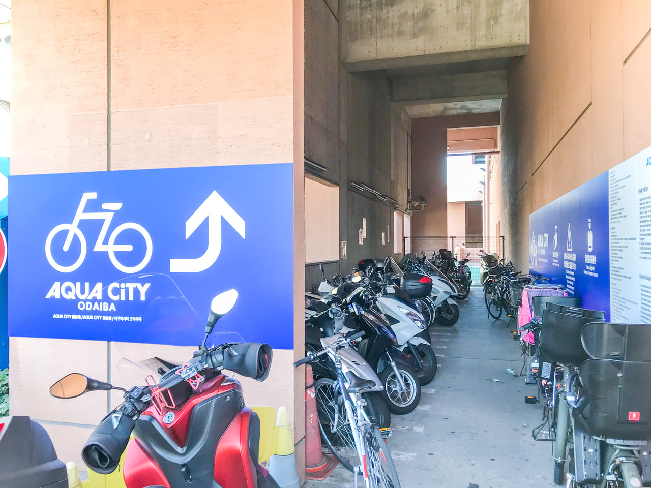 /1261-aqua-city-1f-motorcycle-bicycle-parking