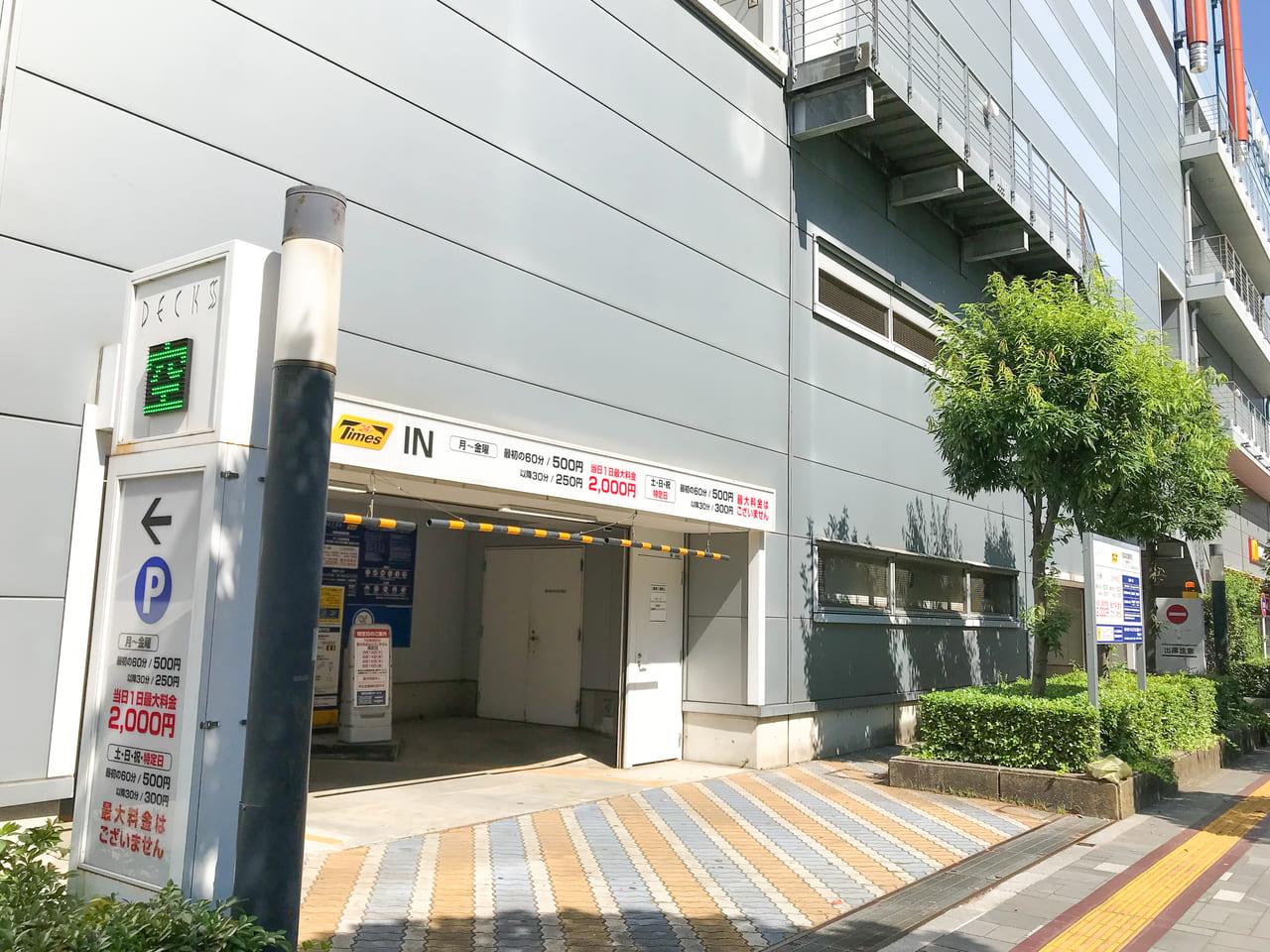 /1261-decks-tokyo-beach-parking-lot