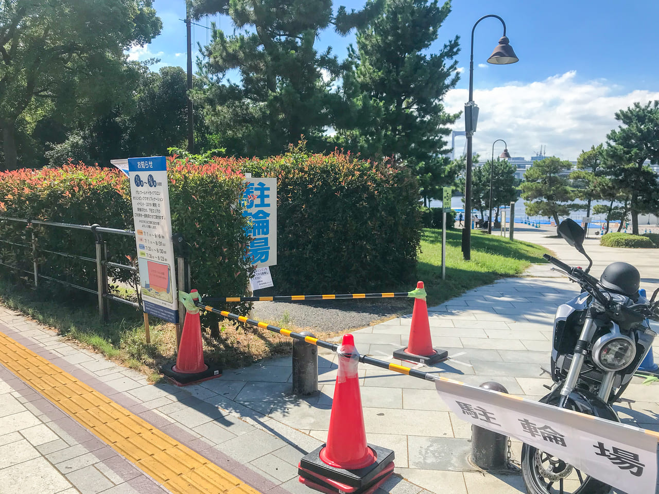 /1261-odaiba-seaside-park-motorcycle-bicycle-parking