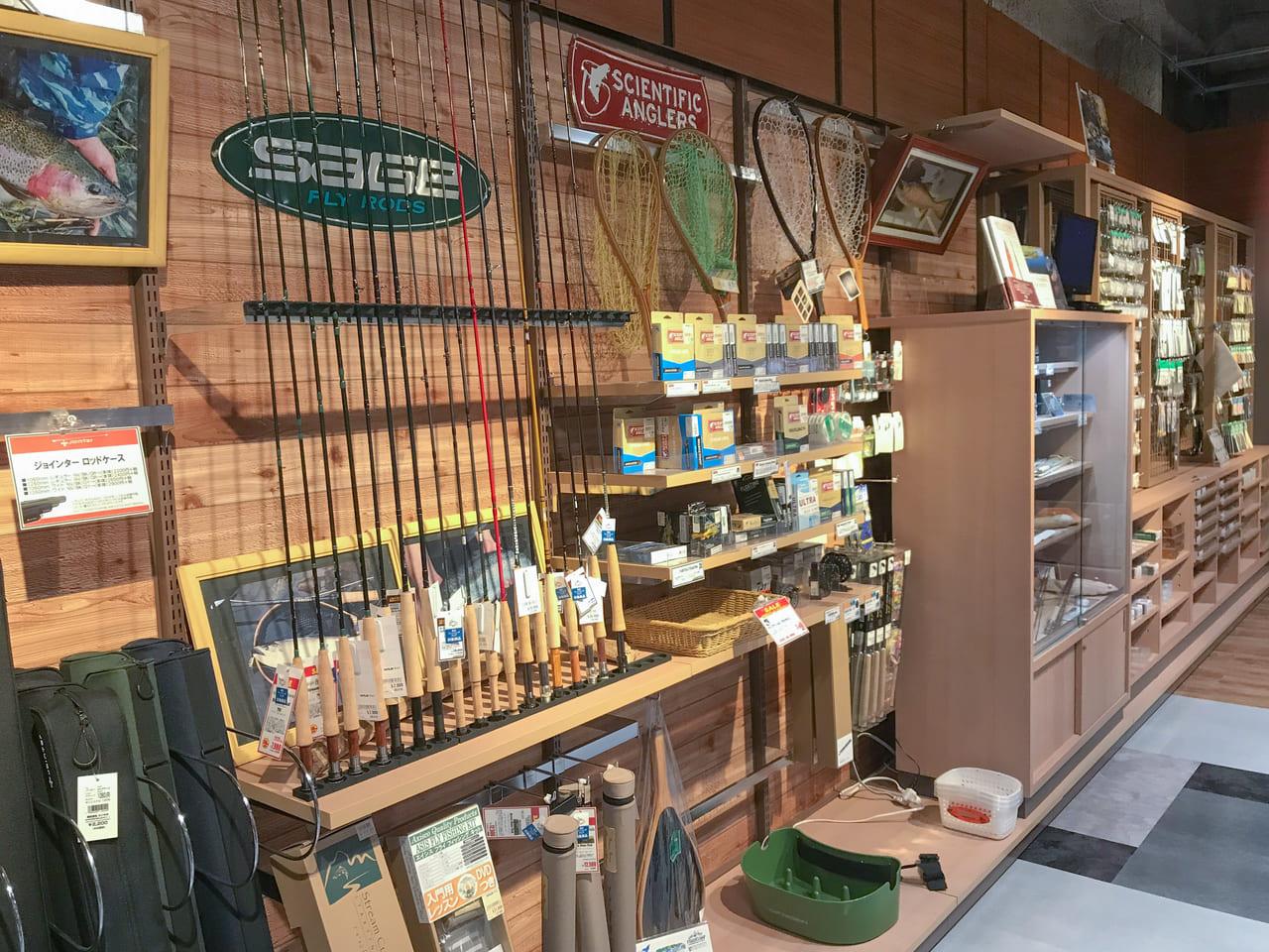 /1261-wild-1-fishing-goods-corner