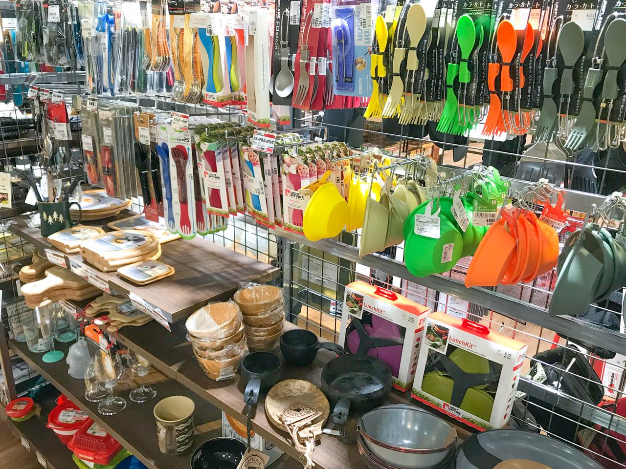 /1261-wild-1-kitchen-goods-corner