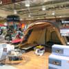 お台場WILD-1のキャンプ・登山用品は品揃え抜群!最新セール情報を公式サイトからGETしよう