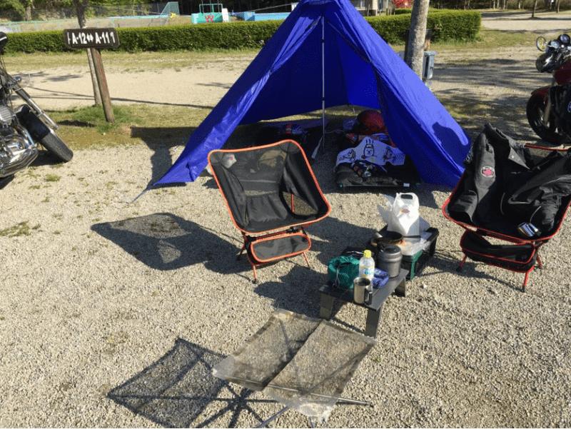 31-campchair