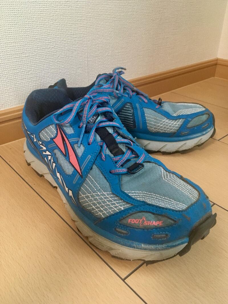 202-altrashoes