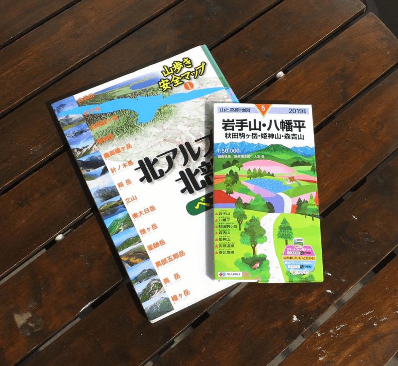 226-guidebook