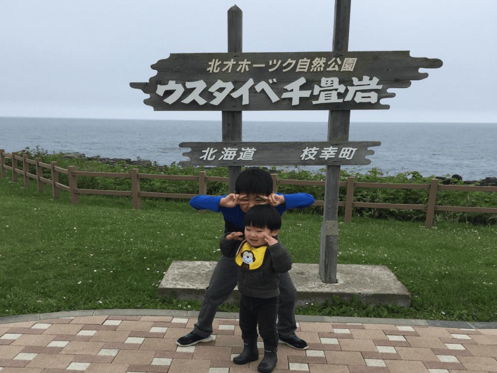 オホーツク海を独占!ウスタイベ千畳岩キャンプ場でいざキャンプ!
