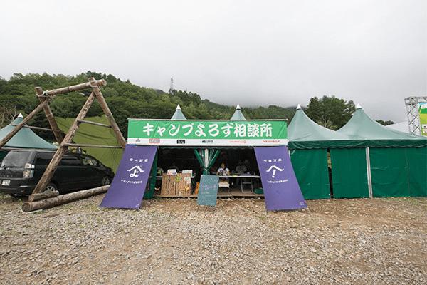 765-fujirock01