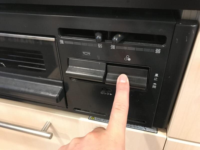 910-Staub-switch